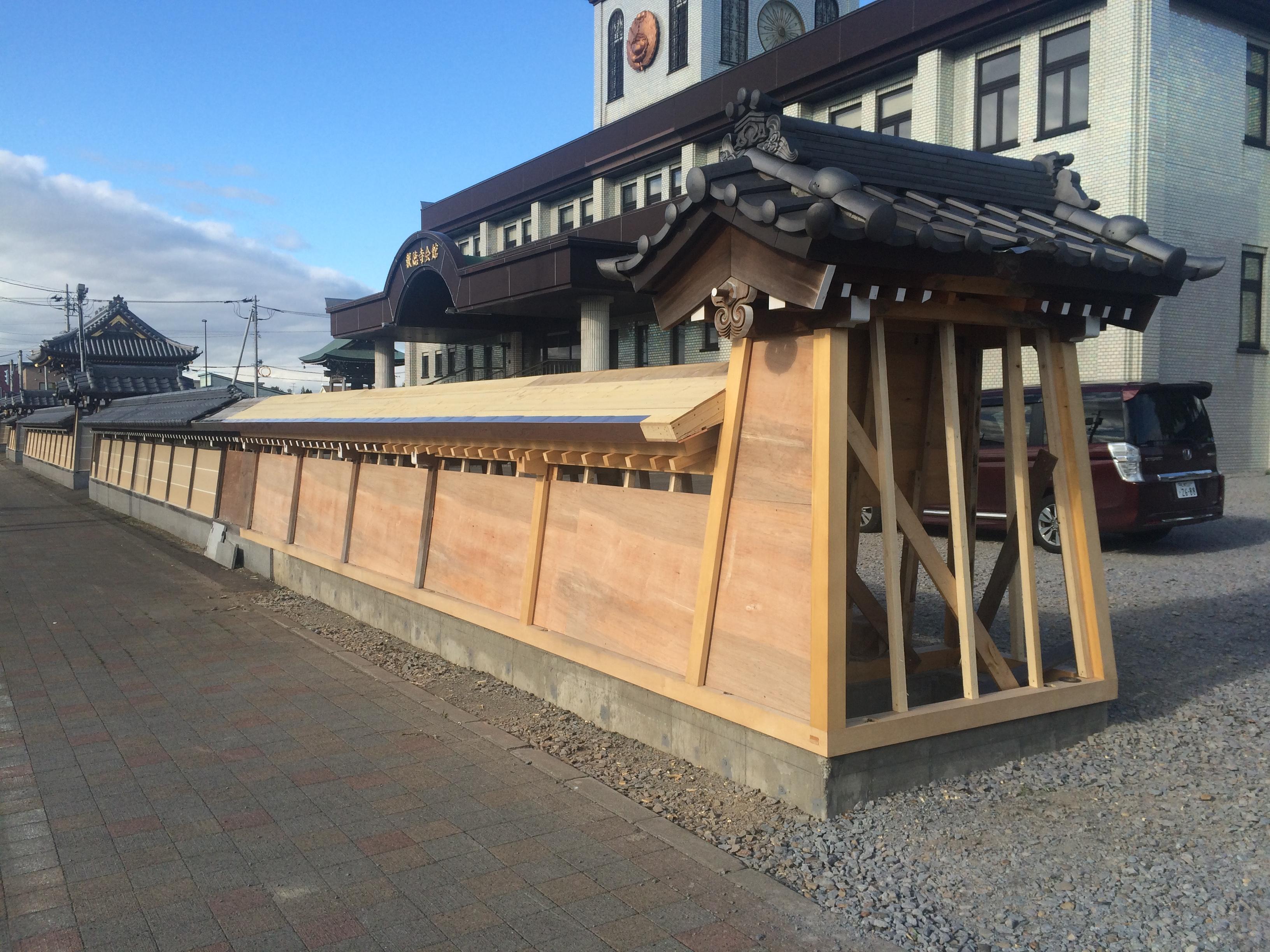 報徳寺様 塀工事