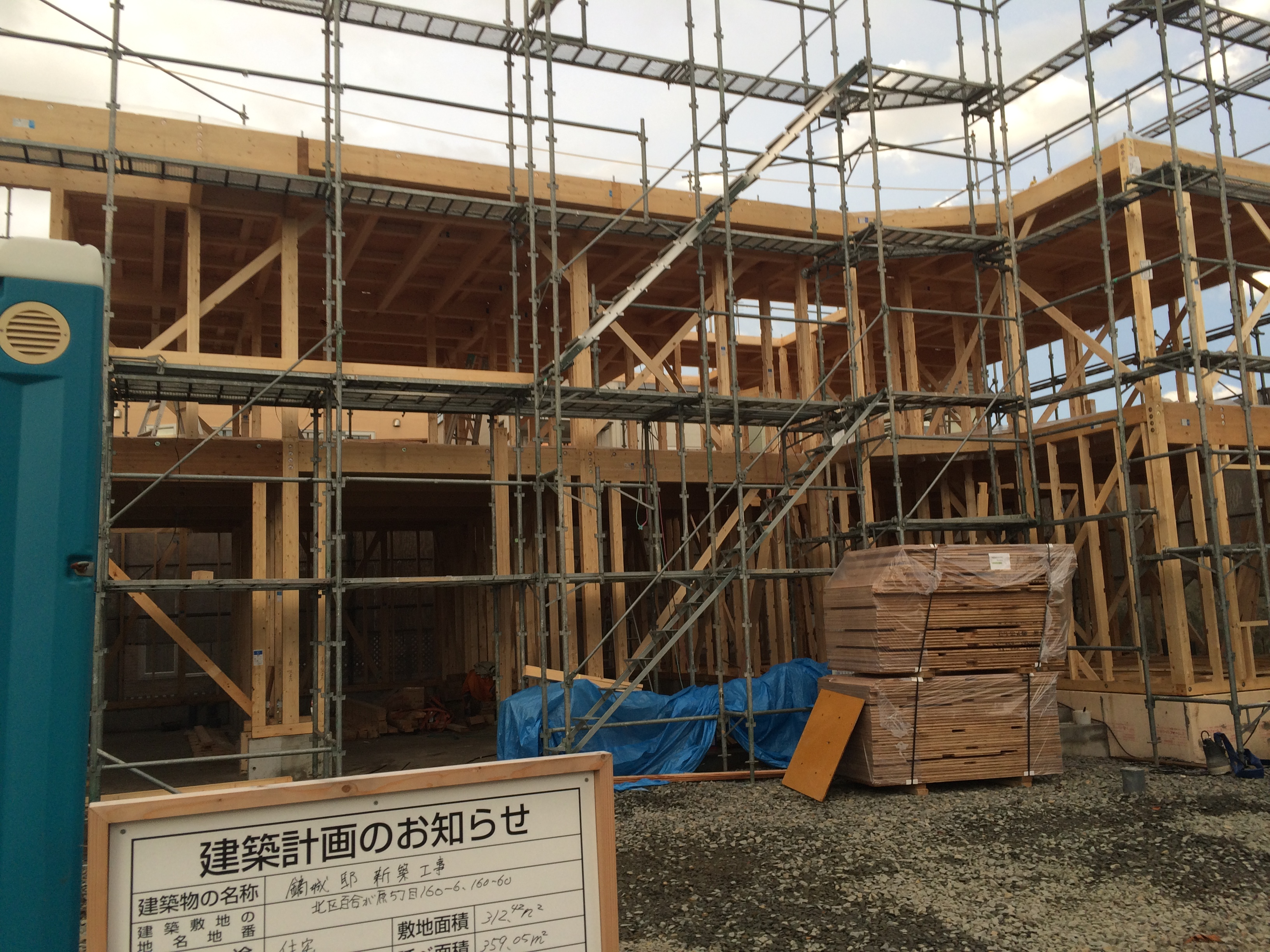 百合が原新築工事 ②