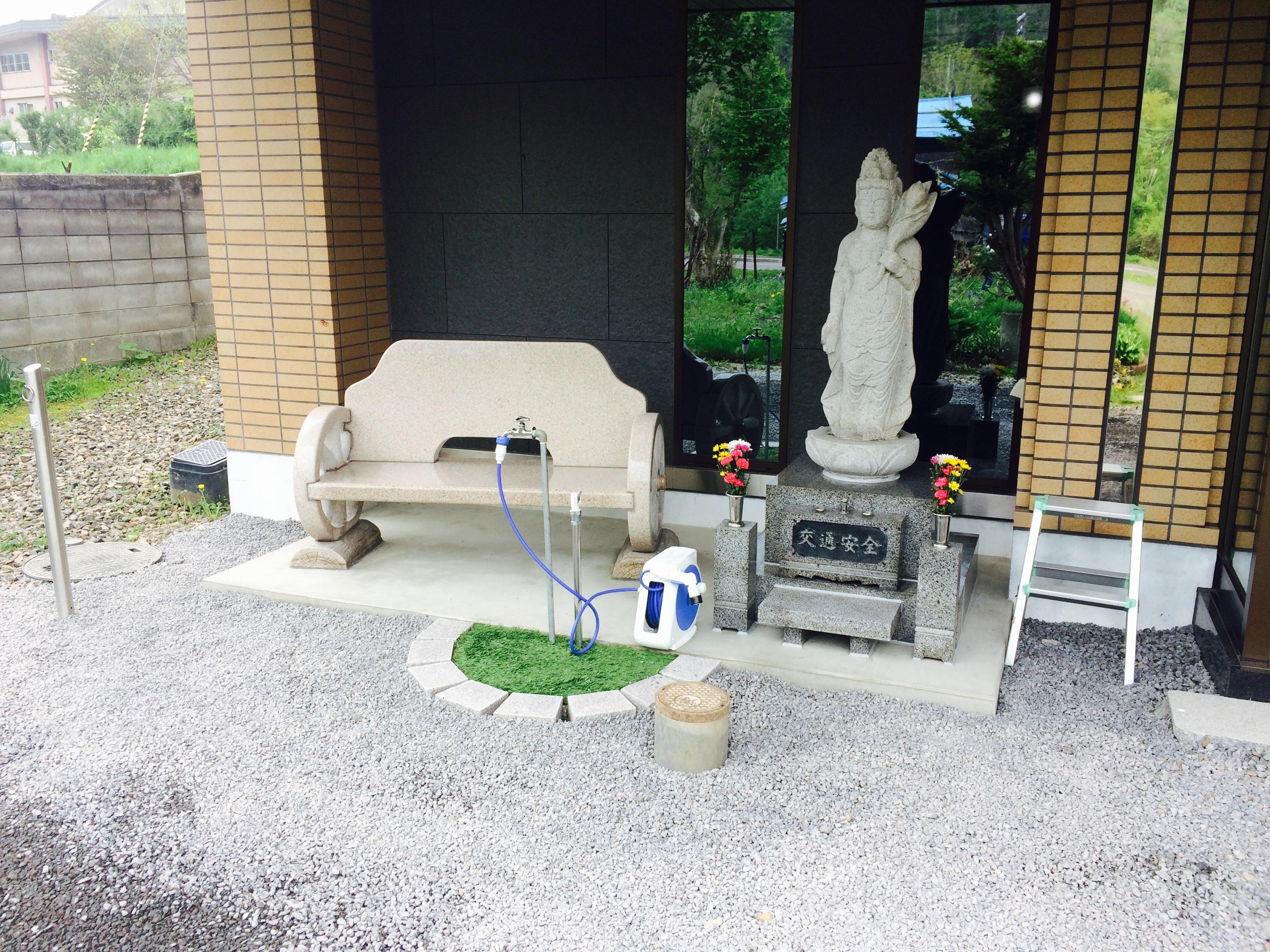 歌志内 石ベンチ・外構工事