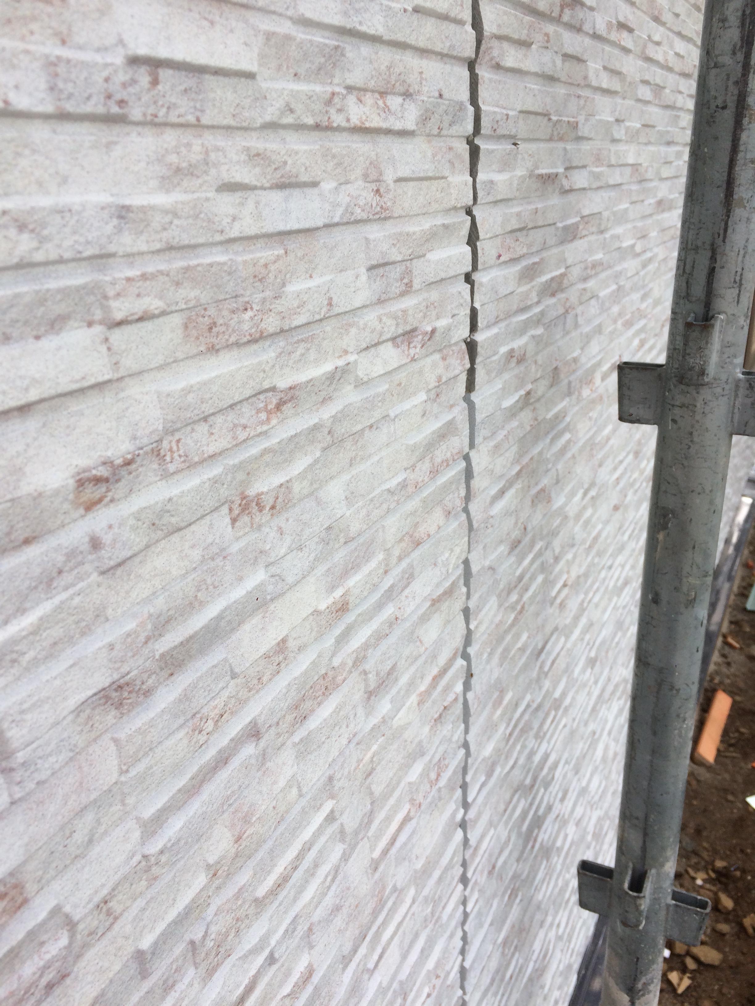 S様邸新築工事 ⑫外壁工事開始