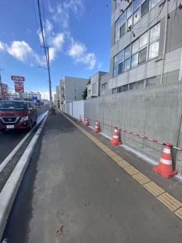 札幌K高校 塀工事