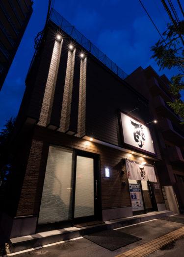110.61㎡ 札幌2階建 飲食店